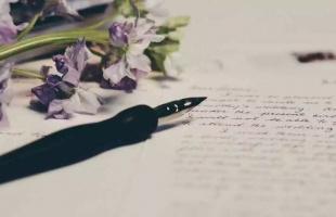 Carta de amor [producto de las reflexiones de pandemia]