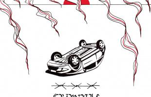 Criminal Minds, el nuevo y desenfrenado sencillo de Isr Sach