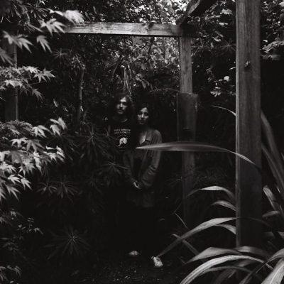 'Sentimiento Mundial', el nuevo álbum de Mint Field